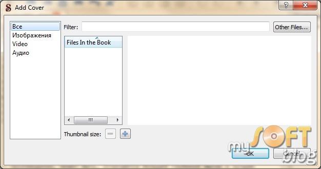 Как создать книгу в формате EPUB