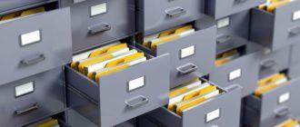 Лучший архиватор