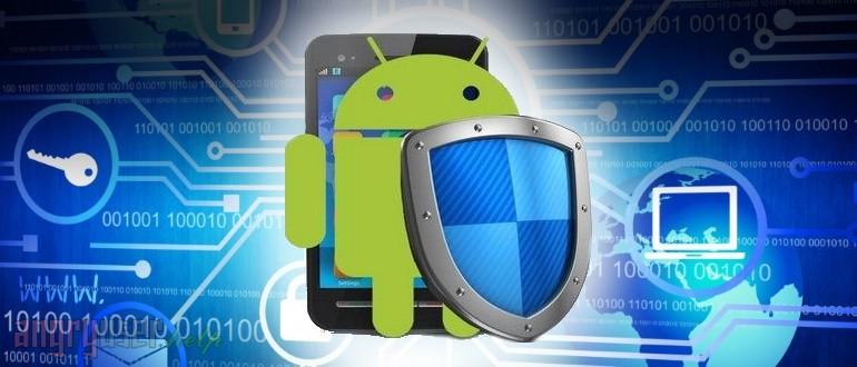 Антивирусы Android