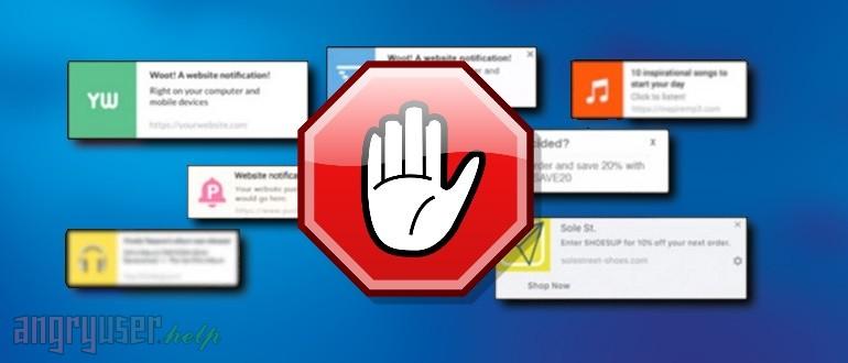 Блокирование уведомлений браузеров