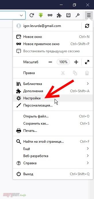 Настройка Mozilla Firefox