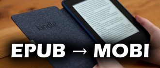 epub mobi kindle