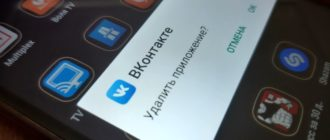 Как удалить аккаунты в Одноклассниках, Вконтакте, Facebook, Instagram, Twitter и Google