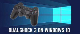 Dualshock 3 Windows 10