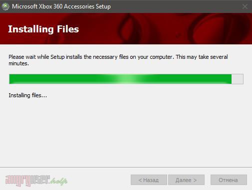 Установка драйвера Xbox 360