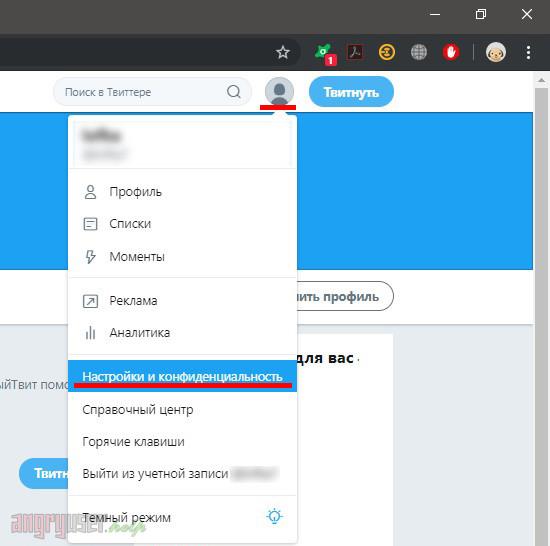 Как удалить аккаунты в ВК, ОК, ФБ, ИГ, Гугл и Твиттер - Рисунок 8
