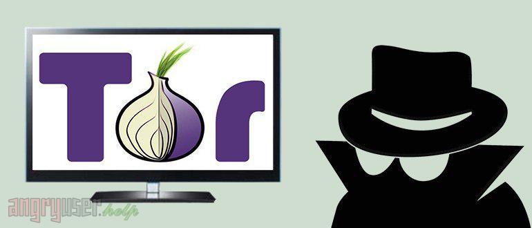 Как защитить свою приватность с помощью Tor Browser - баннер