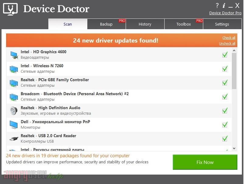 Интерфейс Device Doctor