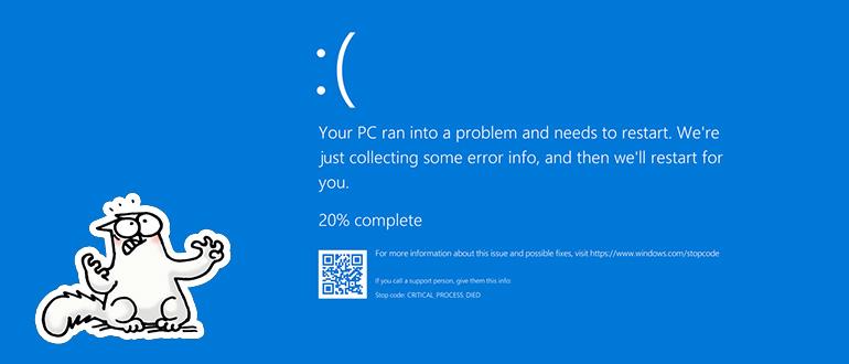 Как исправить ошибку Windows 0x0000007B на старте системы - Баннер