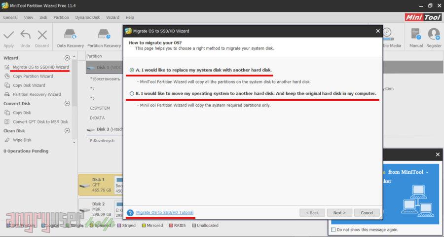 Выбор способа миграции ОС в MiniTool Partition Wizard Free