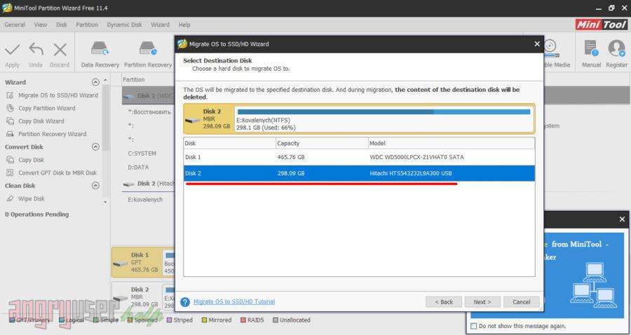 Выбор целевого диска в MiniTool Partition Wizard Free