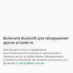 Управление SIM-картами, подключением Bluetooth и GPS 1